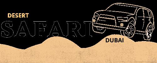 desert logo final png
